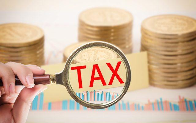 Giảm thuế, Hoàn thuế xuất nhập khẩu