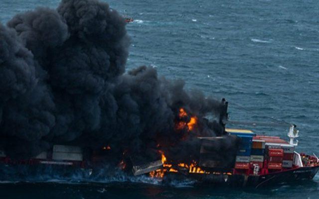 Cháy tàu container X-PRESS PEARL ở ngoài khơi cảng Colombo