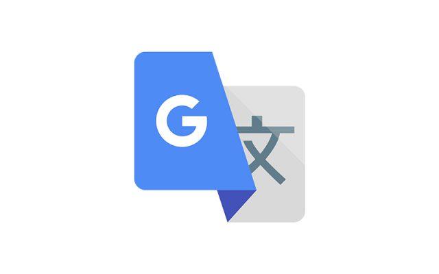 GOOGLE TRANSLATE EXTENSION