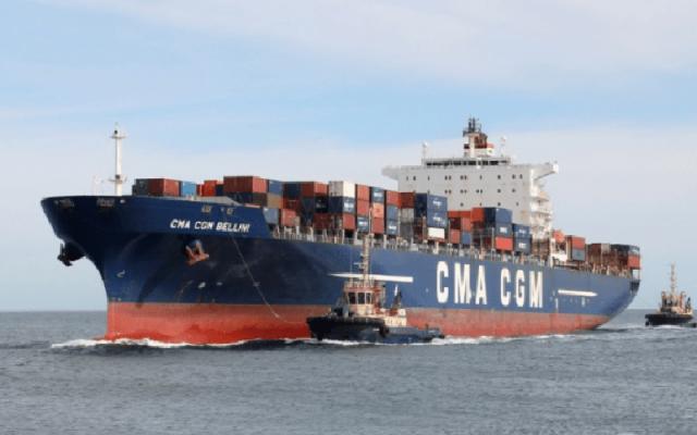 CMA CGM thông báo phụ phí mới